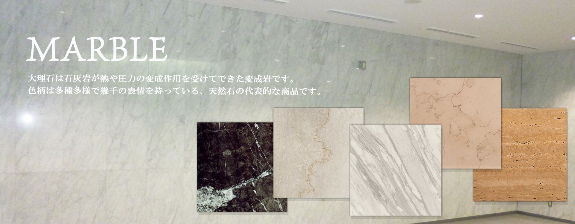 パンこね台 大理石 御影石 関ヶ原石材 テーブル STガーデン 400角 岐阜 関ヶ原 天板 石のネット通販
