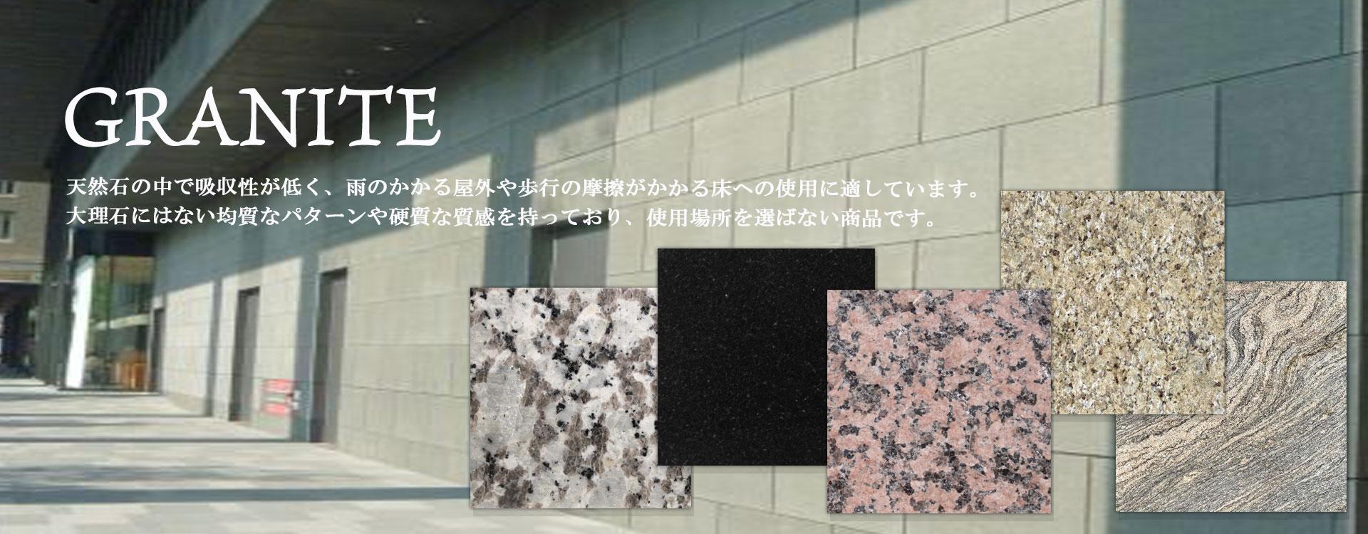 キッチン 大理石 御影石 関ヶ原石材 テーブル STガーデン 400角 岐阜 関ヶ原 天板 石のネット通販