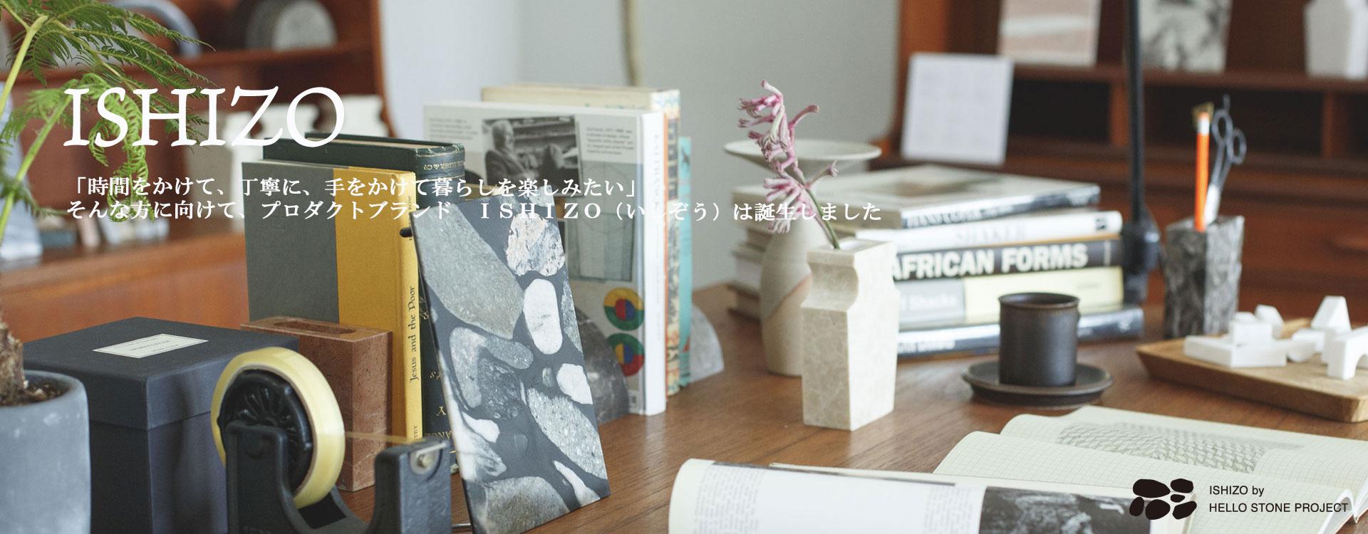 大理石 御影石 関ヶ原石材 テーブル STガーデン 400角 岐阜 関ヶ原 天板 石のネット通販  砕石 濡れ色  砕石 濡れ色