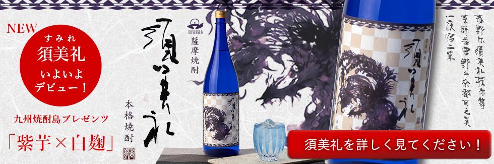 第6回筑後七国酒文化博 詳しくはこちら