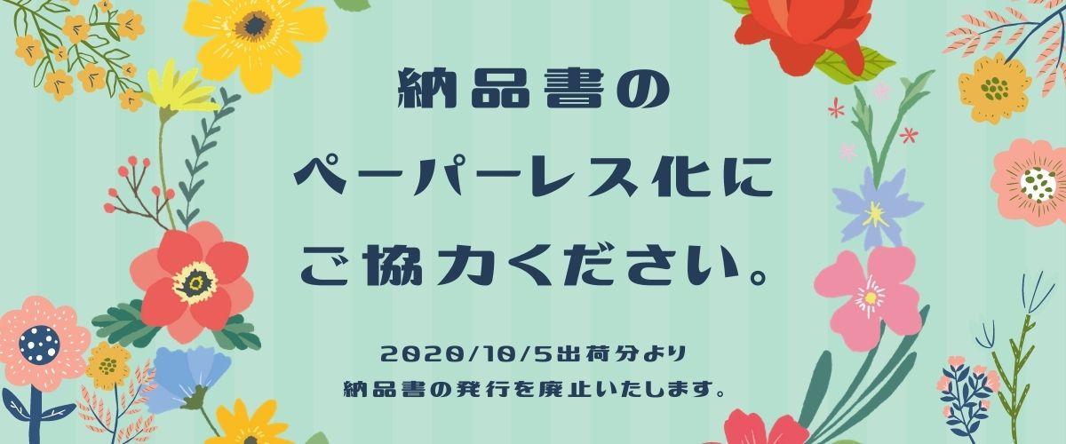 DomielよりiPhoneケースが登場!