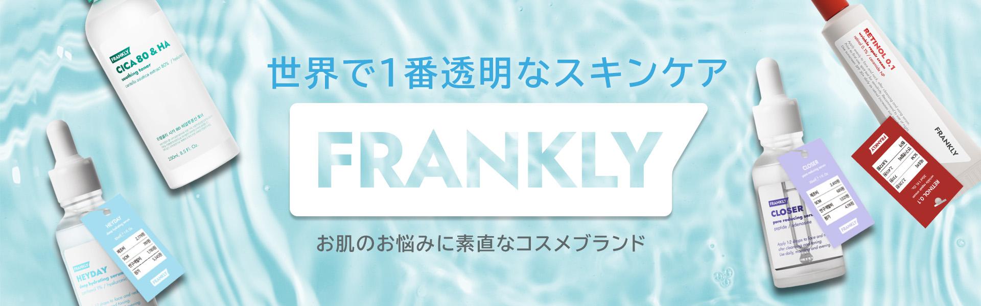 シンビ韓方化粧品