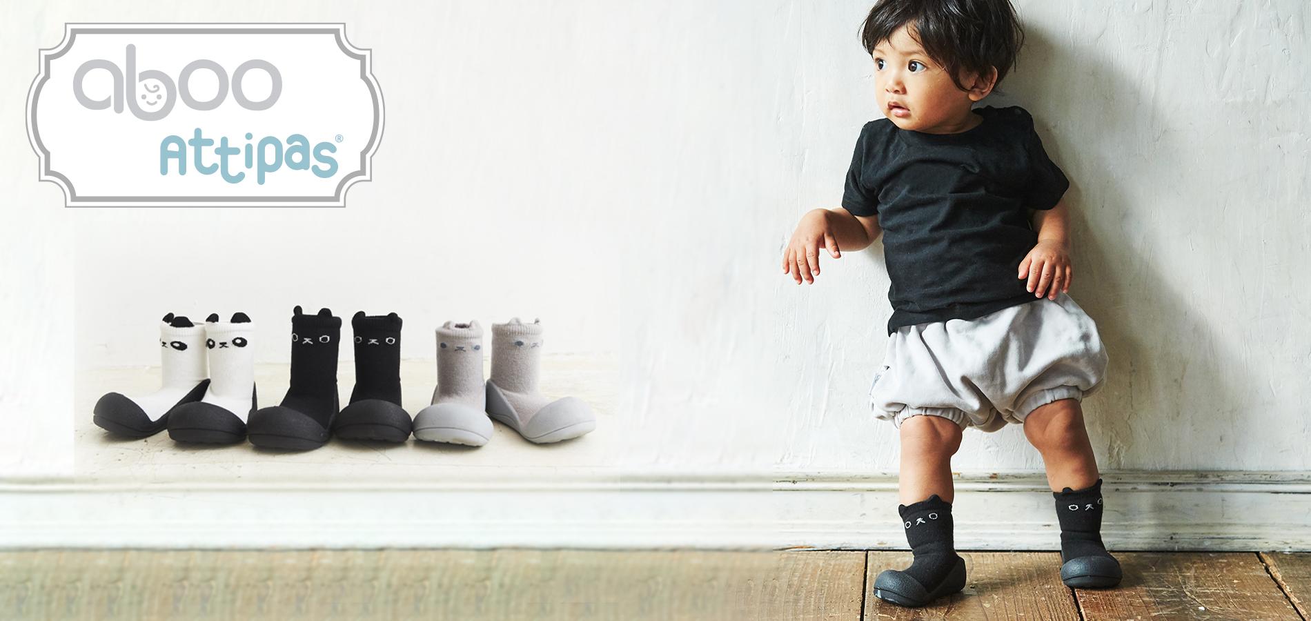 歩き始め赤ちゃんのプレシューズアティパスとabooのコラボアイテム