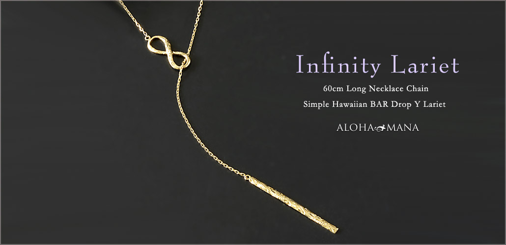 ハワイアンジュエリー アロハマナ-ゴールドネックレス