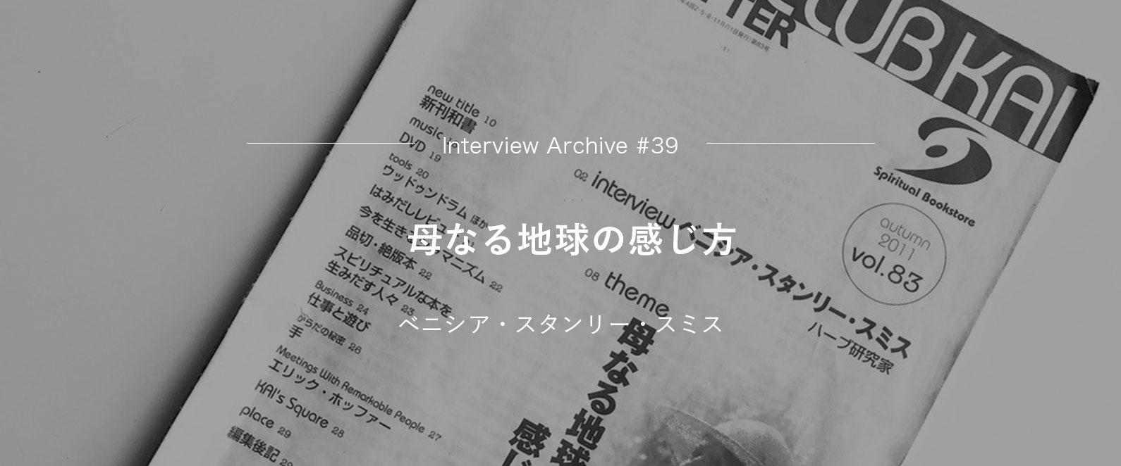 Book Club KAI プリペイド・ギフトカード発売のお知らせ。