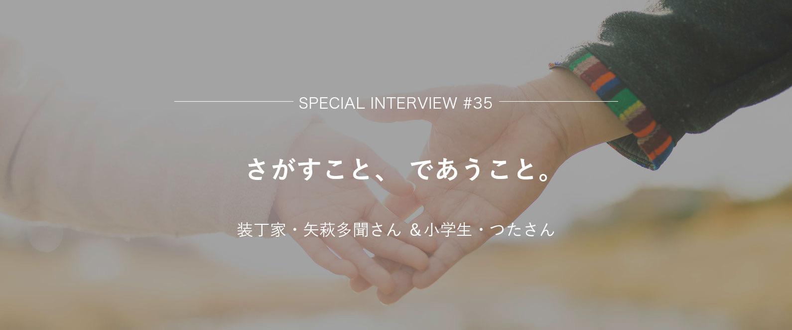 e-books_bunner_makeshop