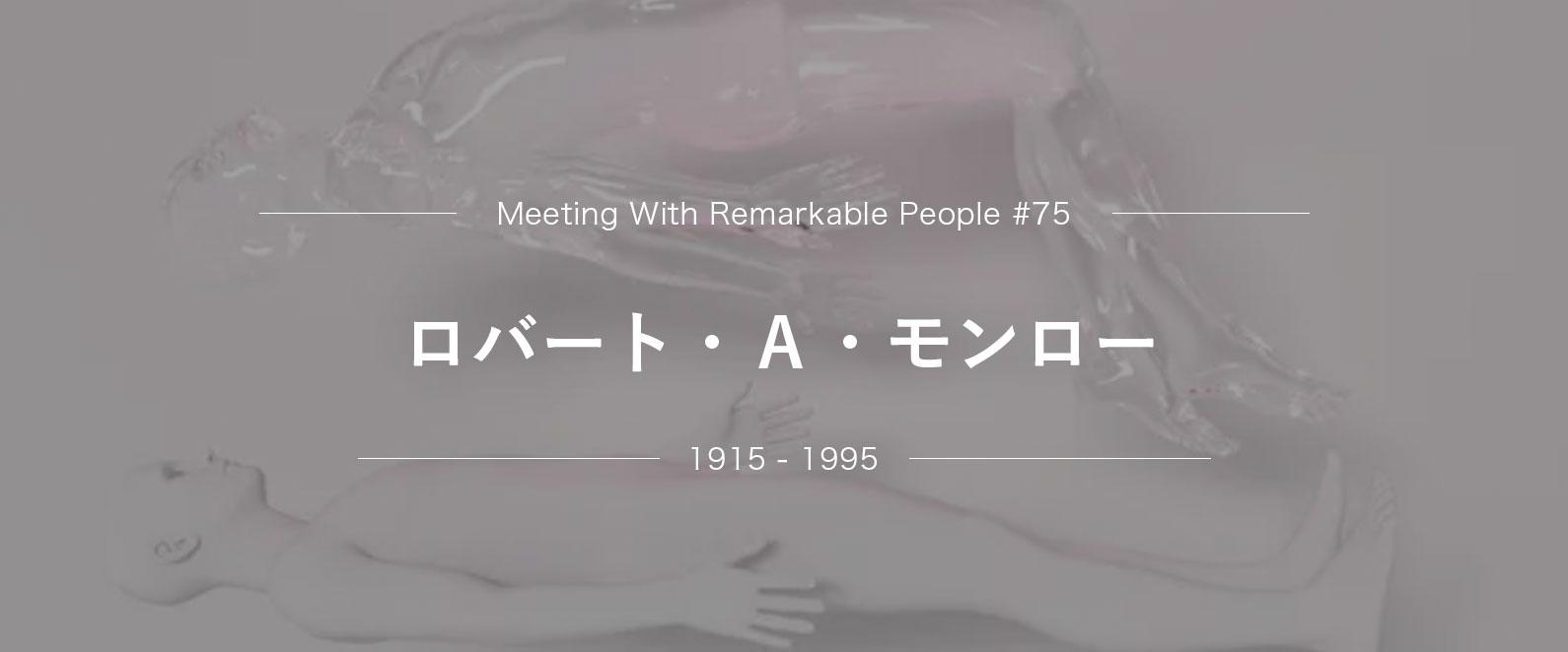 BookClubKAI Storeimg02