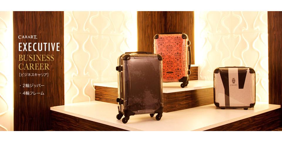 executive_suitcase