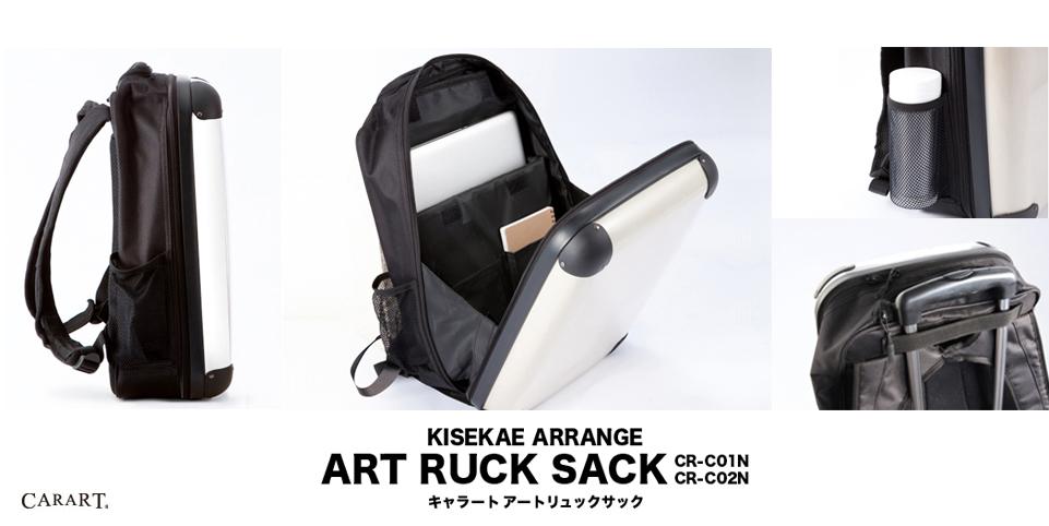 RUCK_slide.jpg