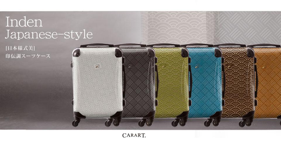 INDEN_suitcase