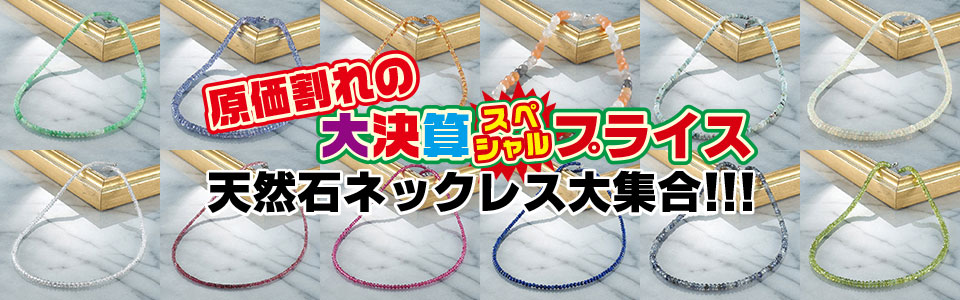 先行販売 Silim Glass Case