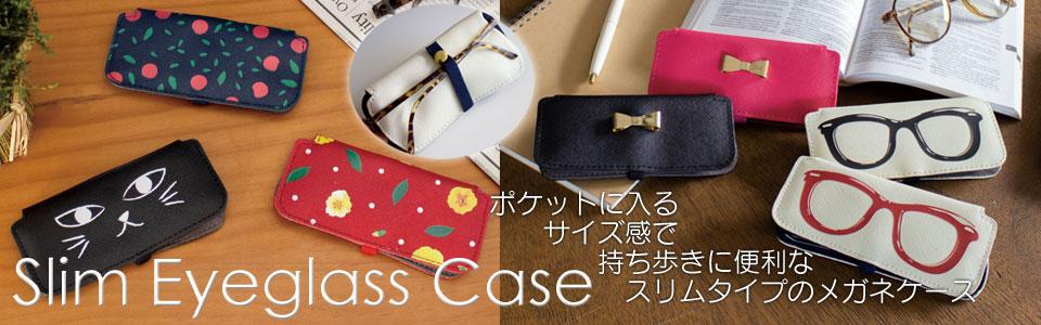 4個で1000円在庫処分商品