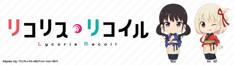 キラッとプリ☆チャン×たかのあつのり アクリルキーホルダー