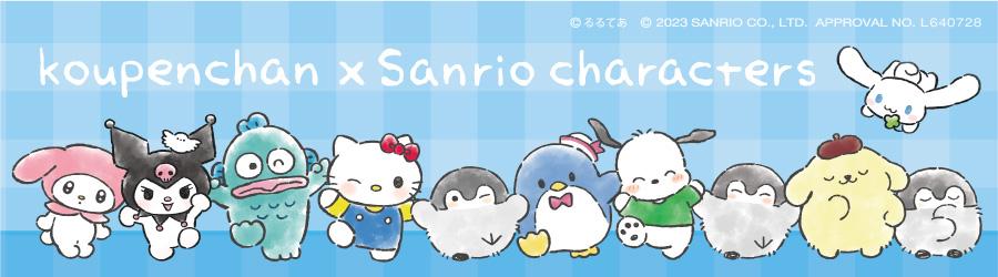 サンリオキャラクターズ サーカスマスコット