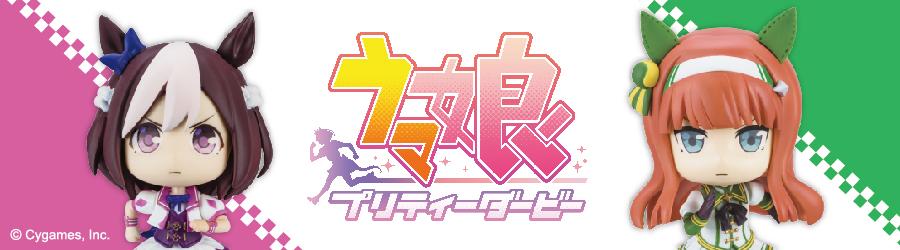 Beatcats