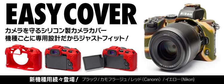 カメラの修理工具