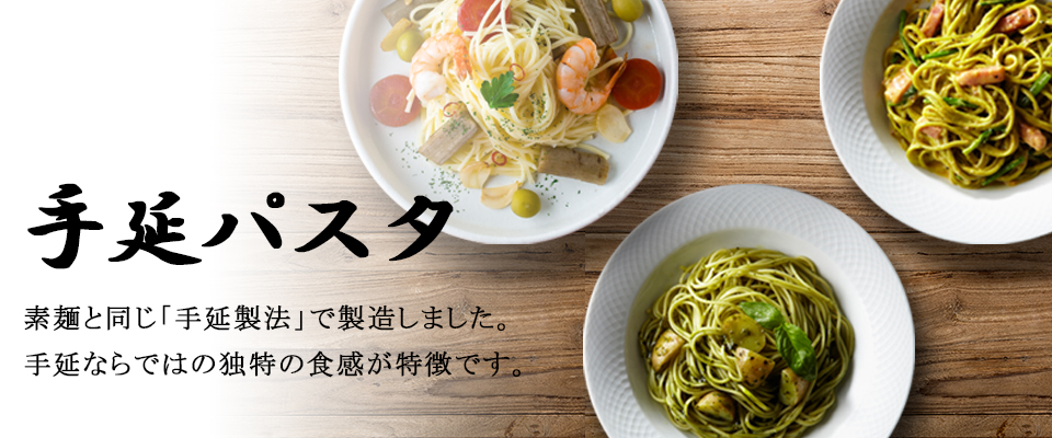 小豆島手延べ素麺 大吟醸貴珀