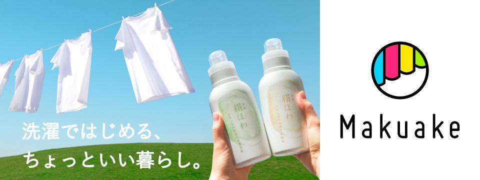 水の研究から生まれたスキンケアシリーズ RENAISSANCE DE PEAU  ルネッサンス ド ポゥ