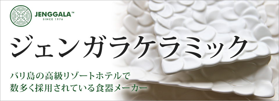 カードケースタイプのカタログギフト