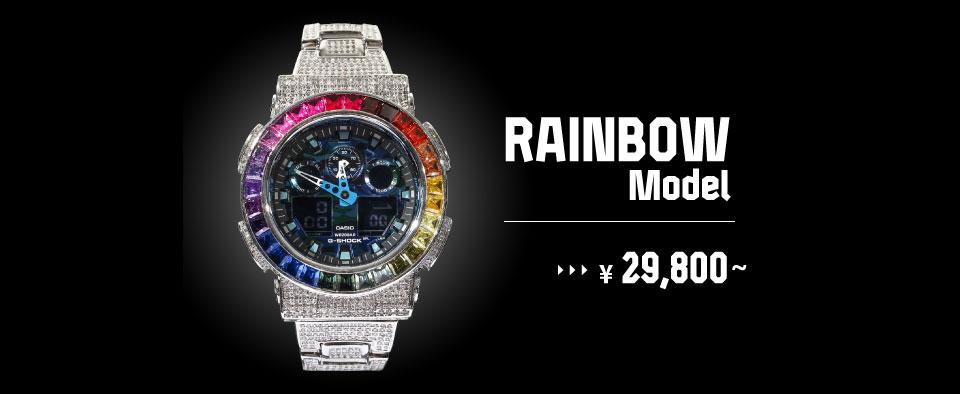 G-SHOCK-RAINBOW-Gショックカスタム