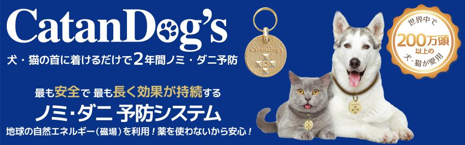 http://www.fanta.co.jp/shopdetail/000000001039/1_3_106/page2/order/