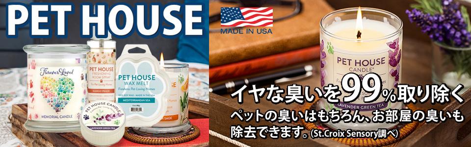 http://www.fanta.co.jp/shopdetail/000000001018/1_3/page2/order/