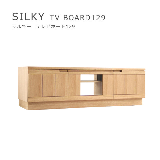 SILKY TV BOARD
