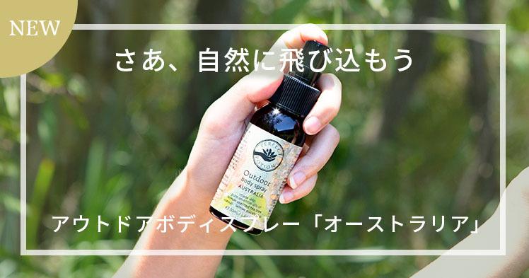 新規ご入会キャンペーンのお知らせ