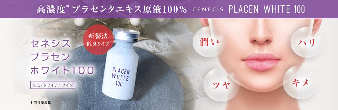 ガストバランスLJ88 胃には胃の乳酸菌