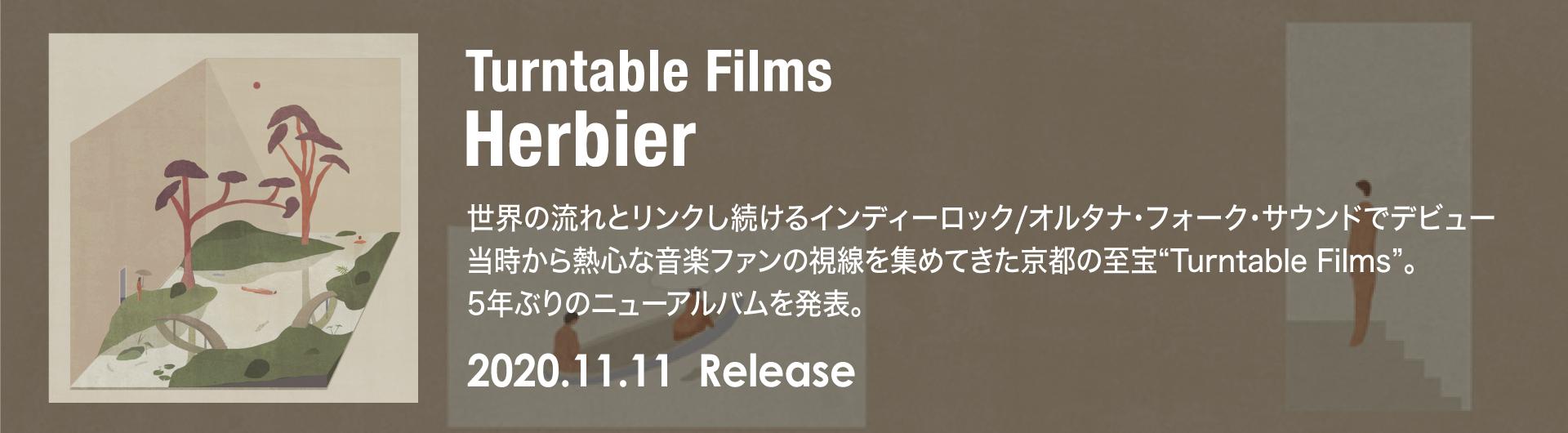 Moning Sun Okada Takuro