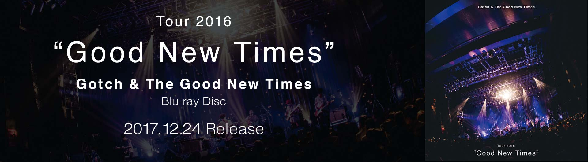 "Tour 2016 ""Good New Times"" / Gotch & The Good New Times"