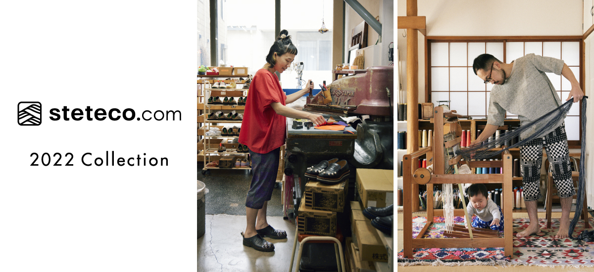 肌ざわりの良い布 native cotton by steteco.com モモンガパンツ 久留米織 和木綿