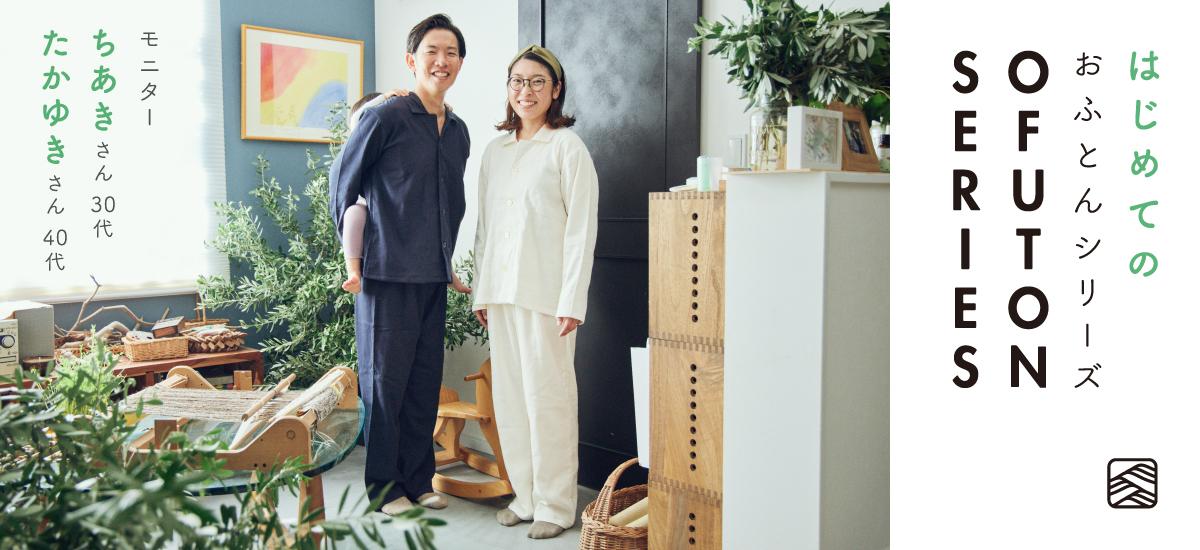 steteco.com これぞ日本のステテコ。