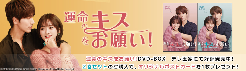 テレ玉くん源田たまらんTシャツ