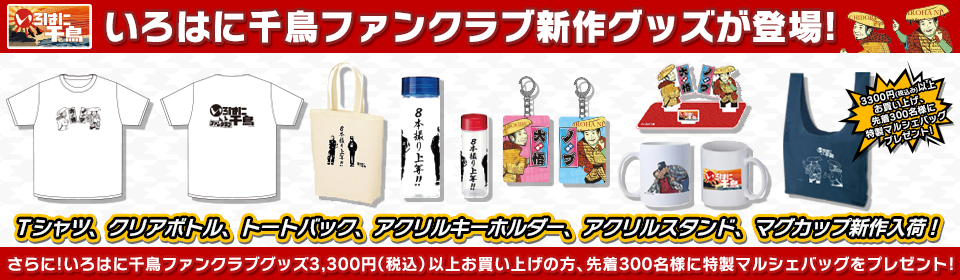 モテ福DVD7好評発売中!