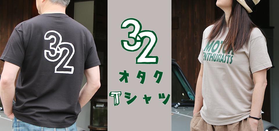 エコバッグ(折りたたみ)-おしゃれで人気の手染めエコバッグ