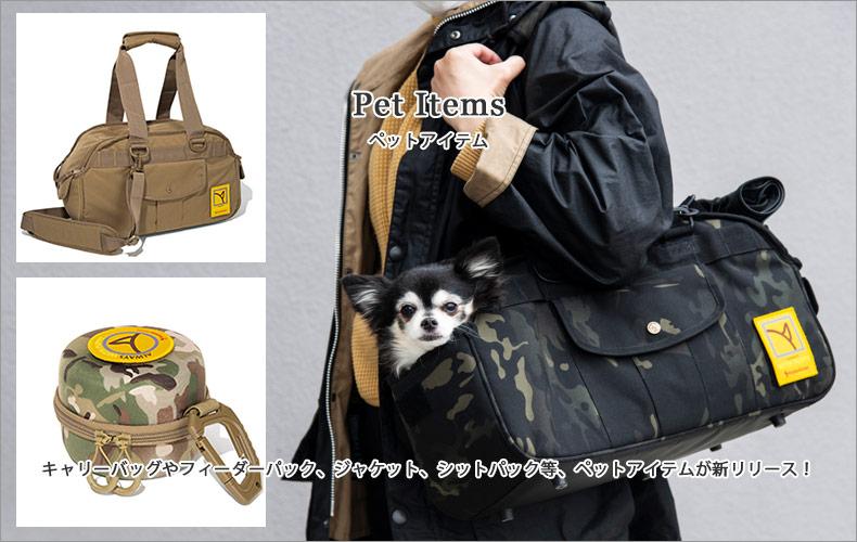 Oregonian Camper ヒャド ソフト&ハード クーラー シリーズ