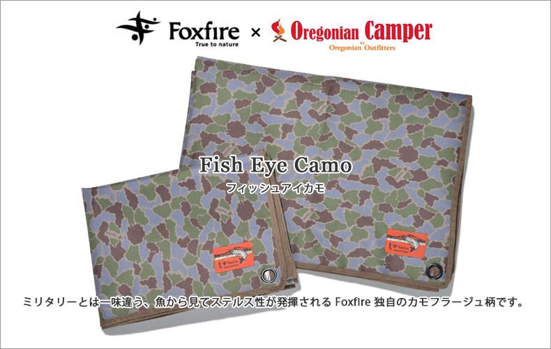 Oregonian Camper タクティカルオカモチ