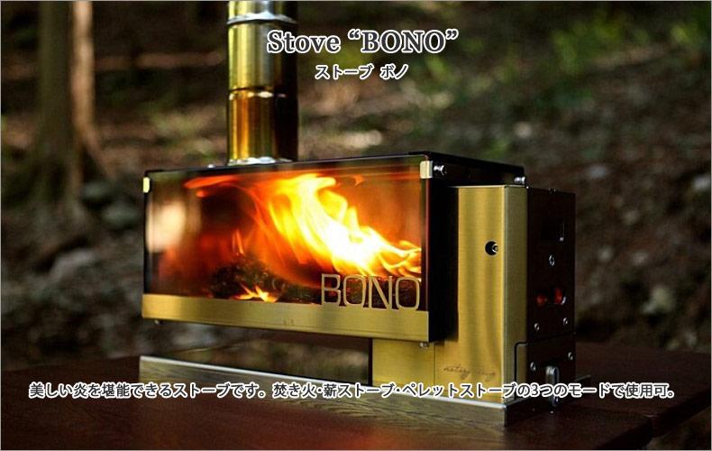 Oregonian Camper キャンプバケット