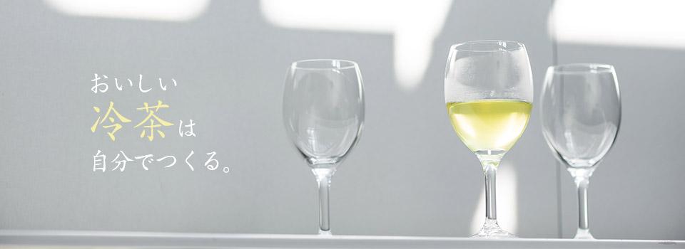 蔵出茶501・502・503