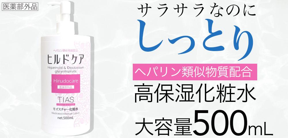 クラフトジン青舞(オーブ)