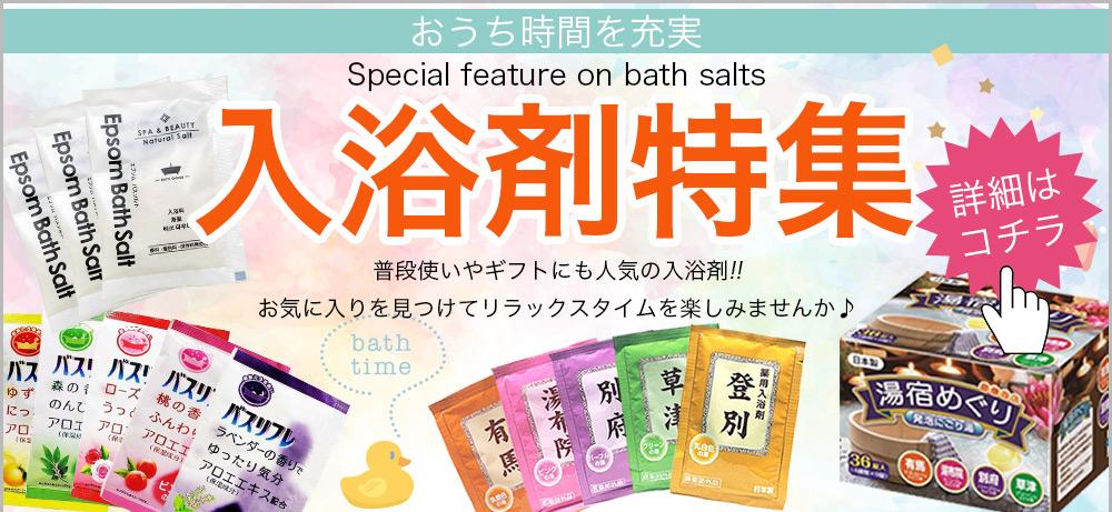 大容量で安いスキンケア商品・化粧水・美容液・クリーム・馬油。