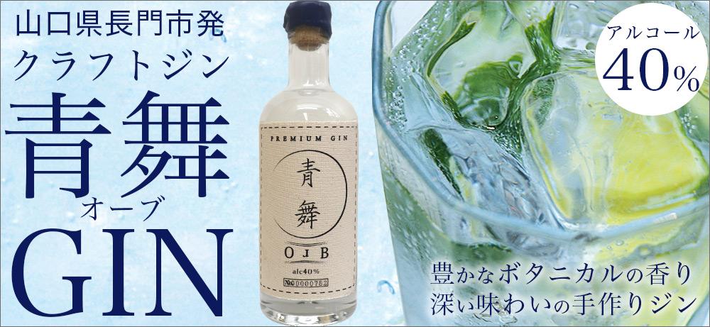手指消毒スプレー・ジェル TIASシリーズ特集